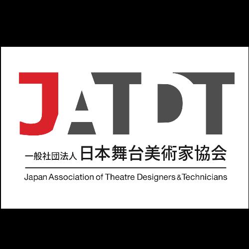 日本舞台美術家協会