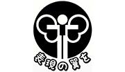 (一社)日本演劇教育連盟